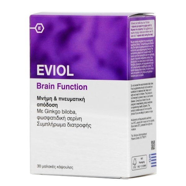 EVIOL brain fuction