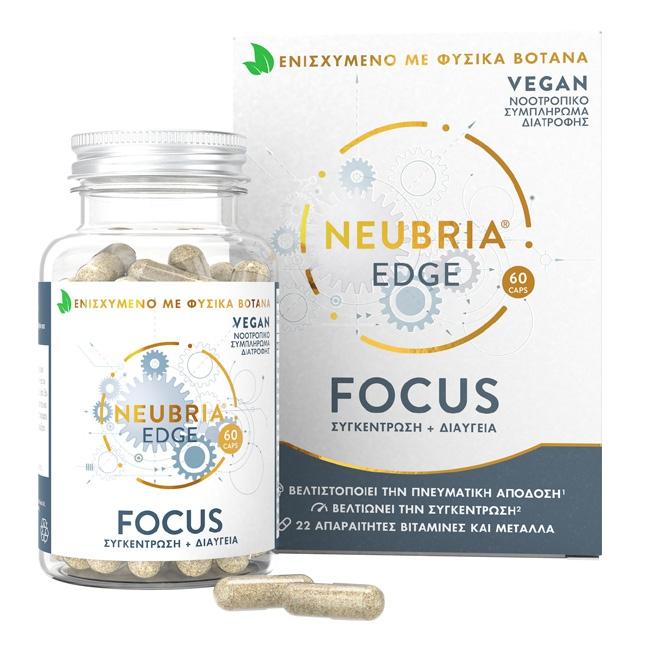 neubria edge focus